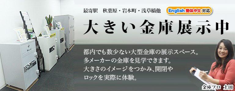 bnr_kengaku_head