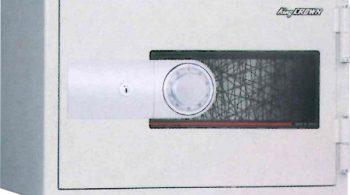 KU-20SD